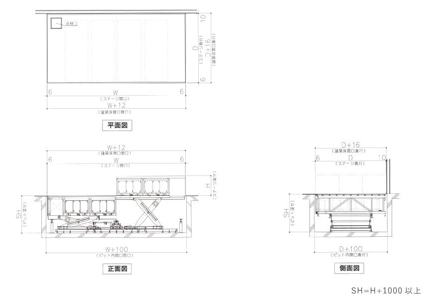MTW-E-T 電動式収納ステージ収納台車付製品図面