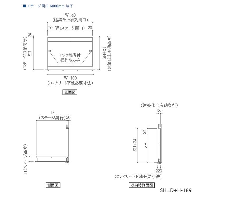 MTE-MW手動式壁面収納ハネアゲステージ ステージ間口 6000mm以下製品図面