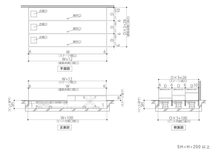 MTW-S 簡易式昇降ステージ製品図面